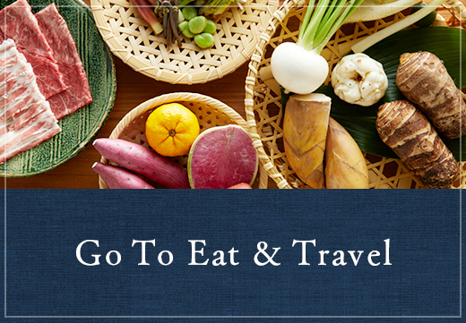 go to eat & travel