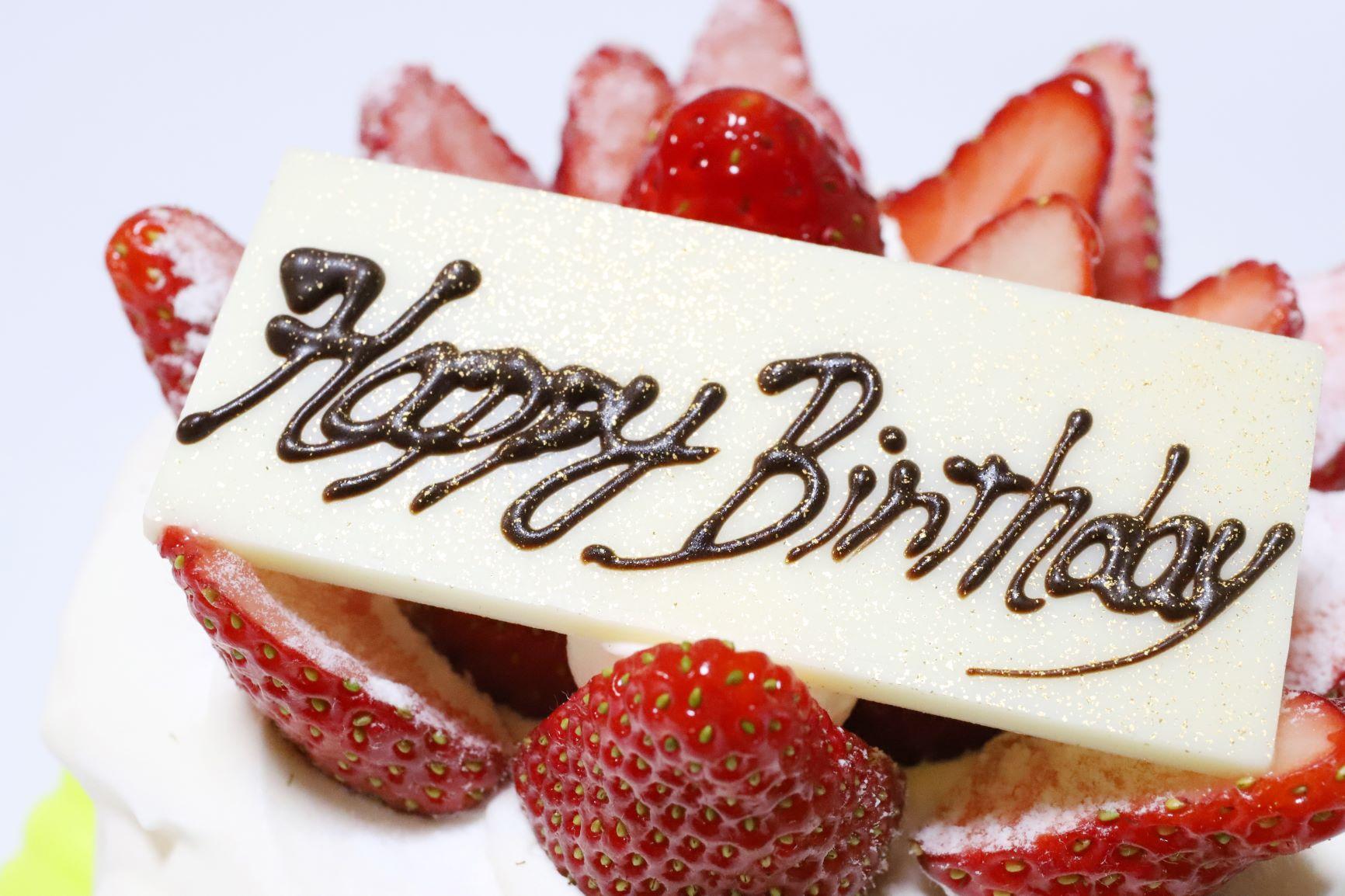 誕生日ケーキのご用意ございます